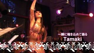 Download Bellydance Ultimate Tokyo 2 MP3 song and Music Video