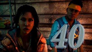 Far Cry 4 Прохождение #40 Освобождение
