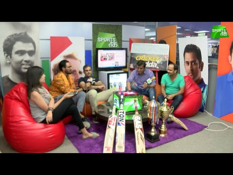 IPL 2018 : #CricketADDA | All Set For BIG MATCH | Ashwin's Punjab VS Kane's Hyderabad | Sports Tak