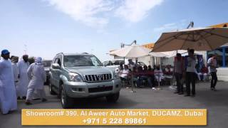 Toyota Land Cruiser Prado - Cars 4 U, FZCO Dubai Auction March 19, 2016