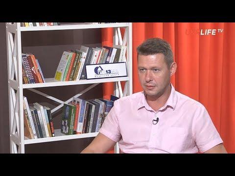 UKRLIFE.TV: Чаплыга: Если Украина станет субъектной, будет большая война