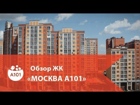 ЖК Домашний в Марьино официальный сайт, цены на квартиры