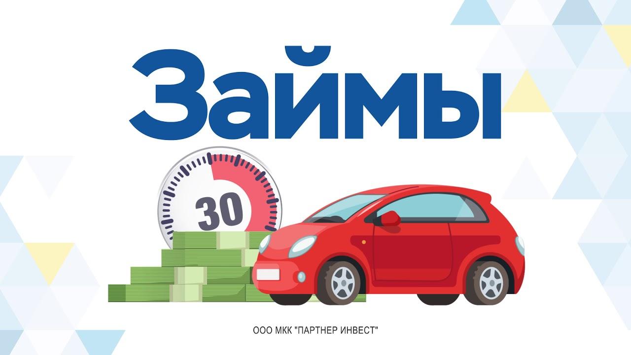 автосалоны г москвы подержанные авто