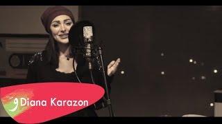Haya Karazon - No'ta Aal Sater [Cover] (2018) / هيا كرزون - نقطة على السطر