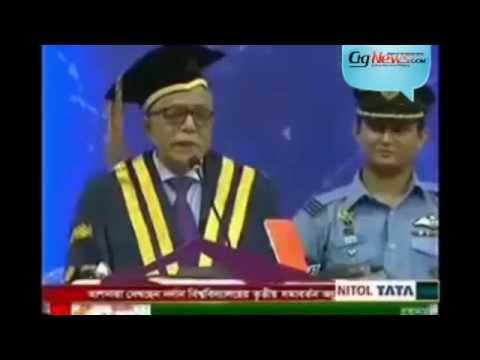 President Abdul Hamid Rocks Northern University Shocks (আমাদের প্রেসিডেন্ট আসলেই মজার মানুষ)