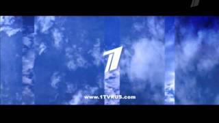 Межпрограммная заставка Первый канал всемирная сеть, 2010