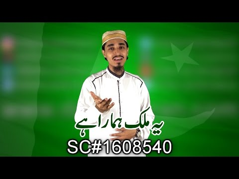 """(SC#1608540) New Tarana """"Ye Mulk Hamara Hai"""" - By Yasir Ali Soharwardi"""