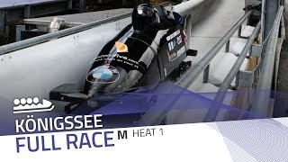 KÖnigssee | BMW IBSF World Cup 2016/2017 - 4-Man Bobsleigh Heat 1 | IBSF Official