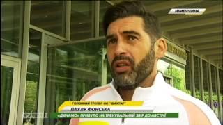 Паулу Фонсека: Петряк станет важной частью команды