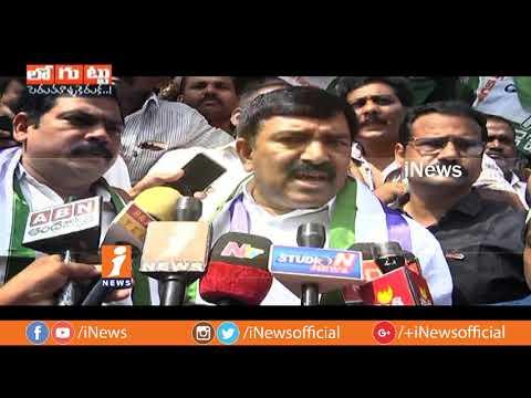 Special Story On Kakinada Assembly Constituency   Loguttu   INews