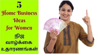 5 Home Business Ideas for Women - Online Business for Home Makers