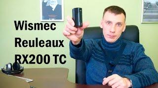 Обзор бокс-мода Wismec Reuleaux RX200 TC(Reuleaux RX200 TC - 200 ватный бокс мод работающий от 3-х аккумуляторов 18650. Подробности в видео-обзоре... Цена и наличи..., 2016-01-22T12:52:47.000Z)