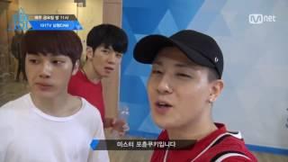[eng Sub] Produce 101 Season2 Self Cam Relay Cam Jae Hwan   Samuel    Nam Hyun   Guan Lin