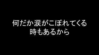 【太鼓の達人】 リブルとラブルのマジカルファンタジー 歌詞・音源