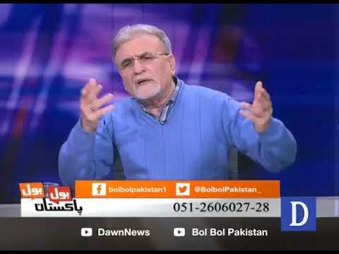 Bol Bol Pakistan - 20 March, 2018 - Dawn News