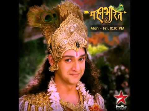 SERULING Krishna Mahabharat