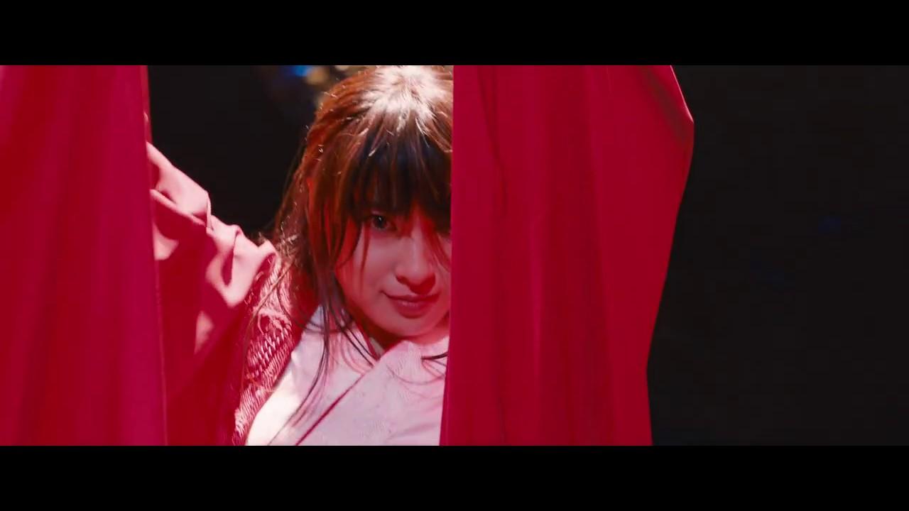 Download Kasane -Dance Scene-