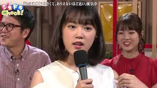 アンジュルム中西香菜&カントリー・ガールズ小関舞が映画『ものすごく...