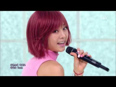 1080p HD 130317 Inkigayo G NA feat  BTOB Ilhoon   Oops