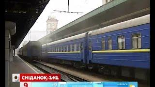 видео Билеты на автобус Тернополь - Вроцлав