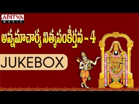 Sri Annamacharya Nitya Sankeerthana Telugu Devotional Songs || Nitya Santhoshini || N. Surya Prakash
