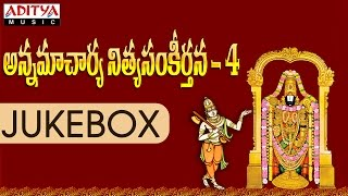 Anamacharya Nityasankerthana - 4 Devotional Songs || Jukebox || by Nitya Santhoshini