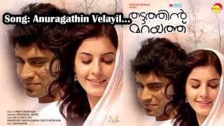 Anuragathin Velayil - Thattathin Marayathu