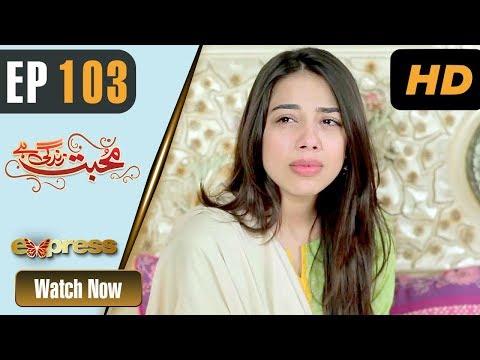 Mohabbat Zindagi Hai - Episode 103 - Express Entertainment Dramas