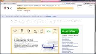 регистрация карты сайта в поисковиках Google и Яндекс