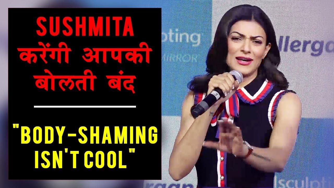 Sushmita Sen Speaks Up Against Body Shaming : ' I have never liked it.'