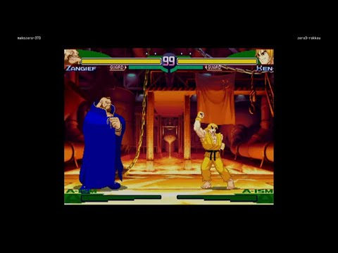 Street Fighter 30th Anniversary - Alpha 3 zangief Vs Ken