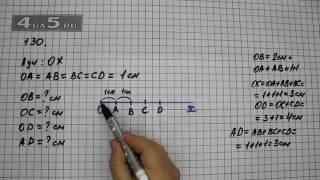 Упражнение 130. Математика 5 класс Виленкин Н.Я.