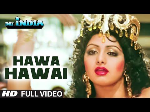 'Hawa Hawai\