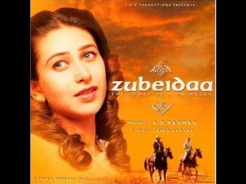 Chodo Mori Baiyaan With Lyrics - Zubeidaa (2001) - Official HD Video Song