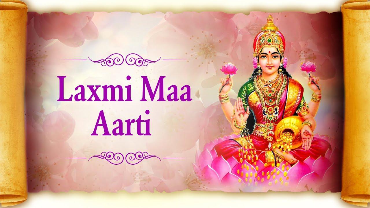 Laxmi Mata Aarti Pdf