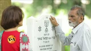Muslim Engraver of Mumbai who Engrave in Hebrew: Ritual Joshi