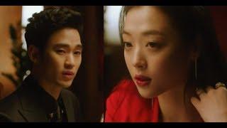 Kim Soo Hyun Kiss Sulli