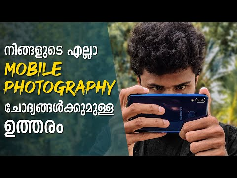 10 Commonly asked Mobile Photography Doubts | SOLVED | Malayalam thumbnail