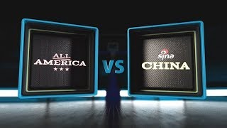 3BALL USA Showcase | Day 2: Game 5 | Team All America vs. Sina China