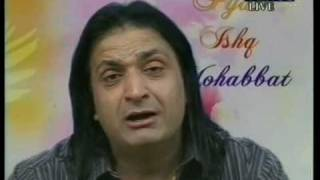 Raja Haider. Maa tribute on Pyar Ishq Mohabbat