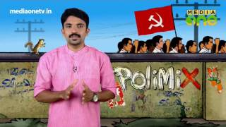 Polimix   Political Satire - Old is Gold, Kerala Seceratariate (Epi277 Part2)