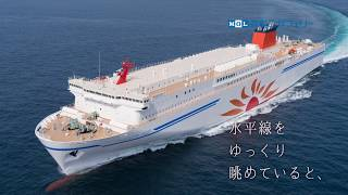 商船三井フェリー30秒CM「時間編」 おかげさまで、2017年5月・10月...