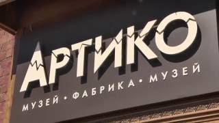 видео Музеи Кирова
