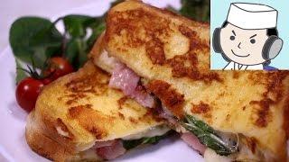 モンティクリスト♪ Monte Cristo Sandwich♪