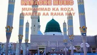 MUHAMMAD KA ROZA KARAOKE BY SHAHID PARVEZ CH