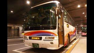九州産交バス・ひのくに号(熊本・高速131:西鉄天神高速バスターミナル→熊本交通センター)