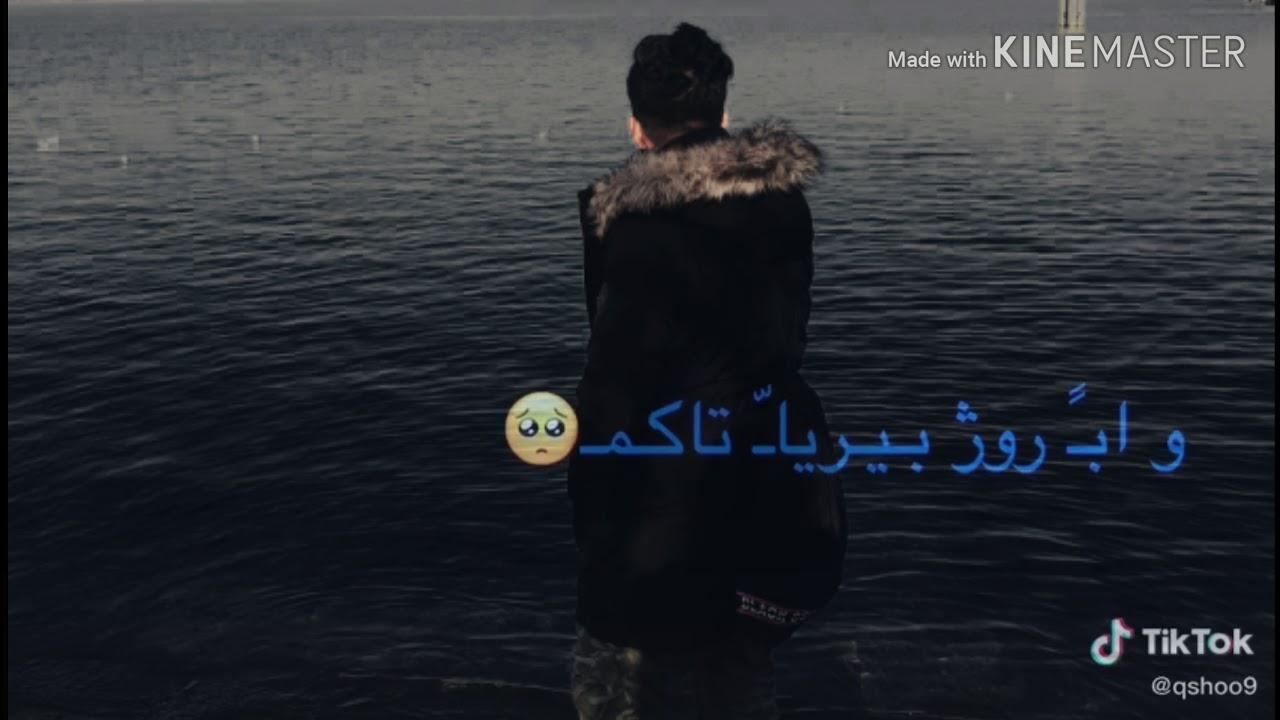kurdische Musik dilo_30.5 😔