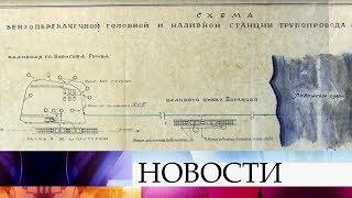 Уникальные документы к 75-летию снятия блокады Ленинграда рассекретило Минобороны.