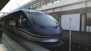 HOT7000系気動車姫路駅発車