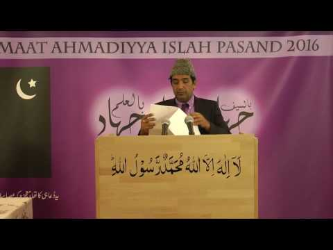 Speech of Dr Maqsood Ahmed on August 6th 2016